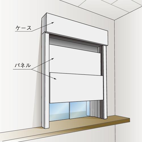 窓用防火パネル
