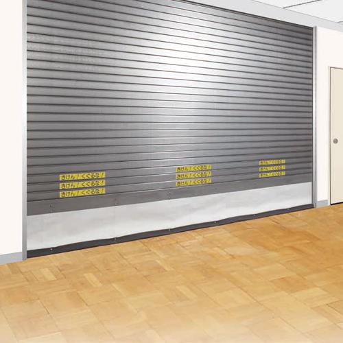 可動座板式危害防止機構|セレヌーノ