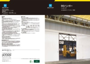 605-6_BShungerのサムネイル