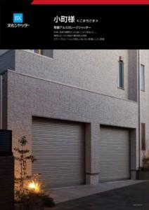 681-2_komachisamaのサムネイル