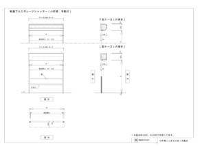 komachisama_04のサムネイル
