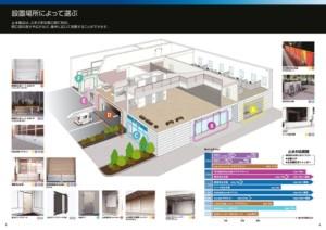 shisui_lineup_2のサムネイル